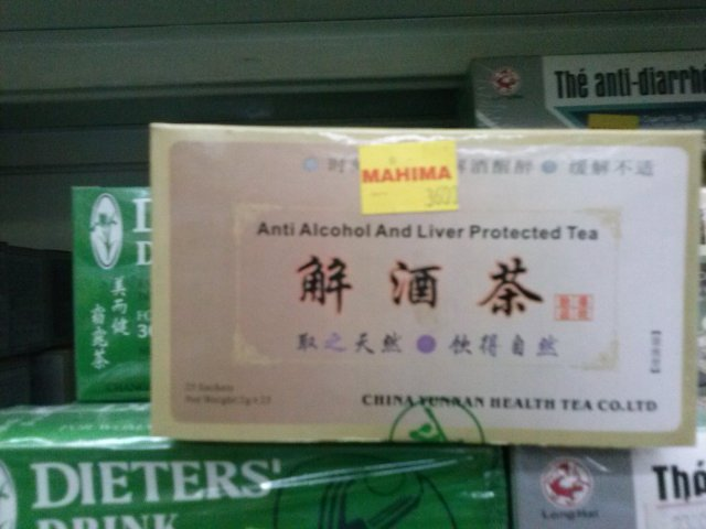 anti cirrhosis tea