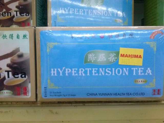 hypertension tea